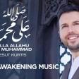 Mesut Kurtis - 2019 - Salla Allahu 'Ala Muhammad