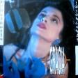 Gracia - 1990 - Lova