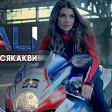 Kali feat. Kotentseto - 2019 - Drami vsyakakvi