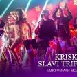 Krisko feat. Slavi Trifonov & Ku-Ku Band - 2018 - Edno ferrari model