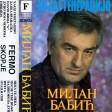 Milan Babic - 1994 - Hajde generacijo
