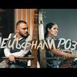 Vessy Boneva & Lacho Skandau - 2019 - Netsafnali rozi