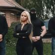 Dzidza - 2019 - Pare proklete