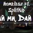 Homelesz - 2018 - Dai mi dai mi