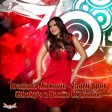 Dragana Mirkovic - Zagrli opet (Sheky's & Deniis M. Remix)