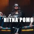 Tanja Savic - 2019 - Hitna pomoc