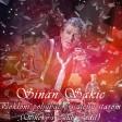 Sinan Sakić - Pokloni poljubac prijatelju starom (Sheky's Club Edit)