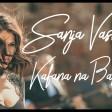 Sanja Vasiljevic - 2018 - Kafana na Balkanu