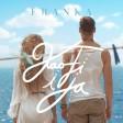 Franka - 2018 - Kao ti i ja