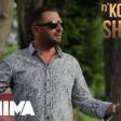 Shqipri Kelmendi - 2019 - Dua te me ndjesh
