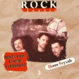 Azra - 1992 - Dzoni budi dobar