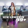 Kim Lamarin - 2021 - 99+