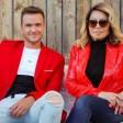 Luka Basi & Neda Ukraden - 2020 - Ni Dubai, ni Hawaii
