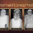 Adem Ramadani - 2019 - Dijetaret Shqiptare