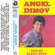 Angel Dimov - 1988 - Prazna Ruka