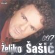 Zeljko Sasic - 2007 - Dalje usne od mojih slika