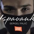 Sergej Pajic - 2020 - Uspavanka