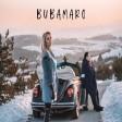 Ivana Selakov - 2021 - Bubamaro