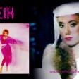 Lepa Brena - 1984 - Seik