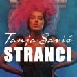 Tanja Savic - 2019 - Stranci