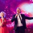 Werner & Darja Gajsek - 2020 - Samo sebe imava