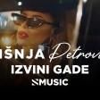 Visnja Petrovic - 2020 - Izvini gade