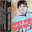 Mitar Miric - 1982 - Zar Sam Tako Brzo Zaboravljen