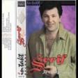 Serif Konjevic - 1995 - 11 - Ali Pasin izvor