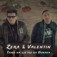 Valentin & Zera - 2021 - Tamo na vjetru sa Dunava