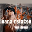 Ivana Selakov - 2021 - Ona druga