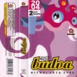 Tanja Jabucanin - 2004 - Zidovi cute