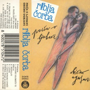 Riblja Corba - 1988 - Znam Te (Drugoga Voli)