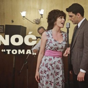 Aco Pejovic & Suzana Brankovic- 2021 - Toma (muzika iz filma)