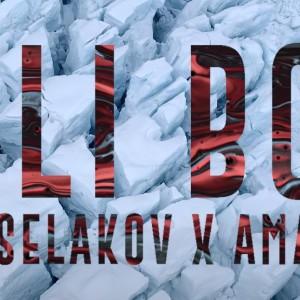 Ivana Selakov x Amar Gile - 2020 - Boli boli