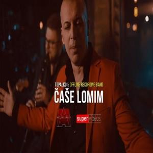 Milan Topalovic Topalko - 2021 - Case lomim (Cover)