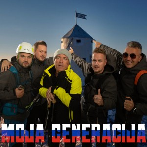 Vili Resnik & Erosi - 2020 - Moja generacija