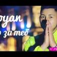 Boyan - 2020 - Samo za teb