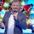 Slavisa Racanovic - 2020 - Oko tebe vukovi